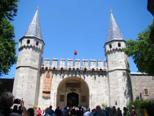 topkapi Palace facade