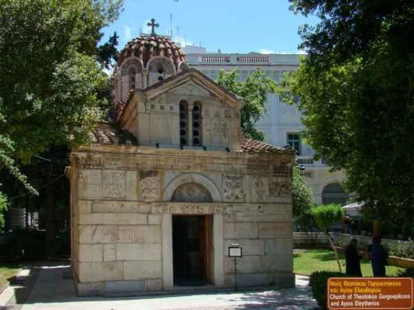 Agios-Eleftherios