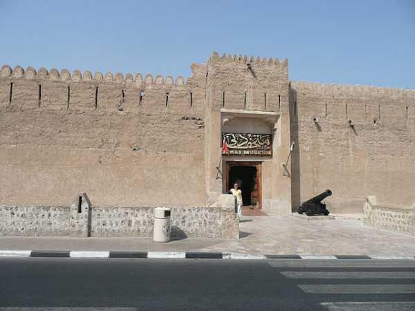 Dubai Museum Entrance